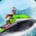 水上摩托赛极限速度