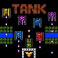 Tank 1990 - Super battle tank