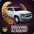 Car Driving Academy 2018 3D