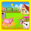 我的小动物农场