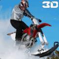极限滑雪特技摩托