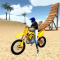 热力沙滩摩托3D