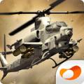 炮艇戰:3D直升機