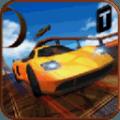 3D汽车特技竞赛