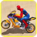 超級英雄摩托車