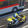 Bike vs Bus