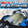3D快艇赛车