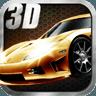 3D飚速飛車