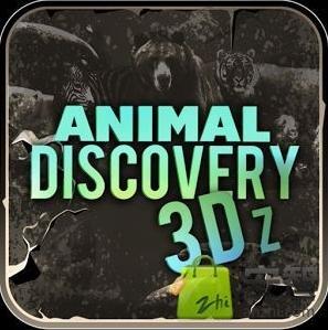3D动物发现