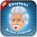 愛因斯坦腦力鍛煉