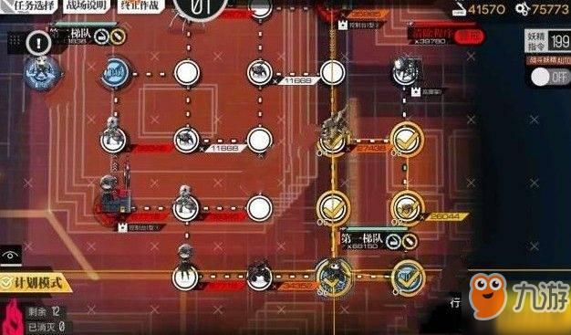 2019年3d 排行榜_仙剑奇侠传3D回合下载 仙剑奇侠传3D回合电脑版下载 仙剑