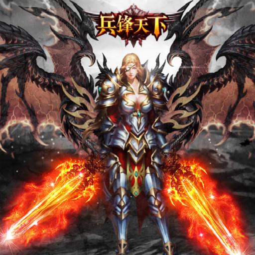 《兵鋒天下》新玩法-翅膀系統