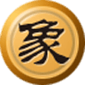 中国象棋人机对弈