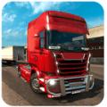欧元卡车OFF ROAD模拟器