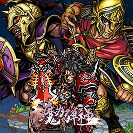 吕布大战宙斯《魔力弹神》8月29日10点首发!