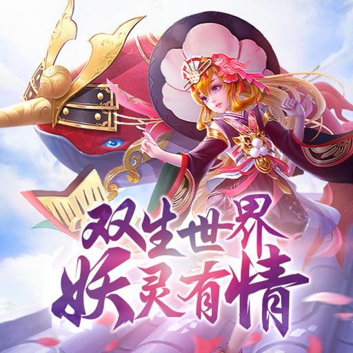 《刀剑情缘》8月29日10:00首测来袭!