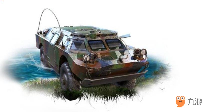 和平精英两栖装甲车在什么地方 两栖装甲车介绍