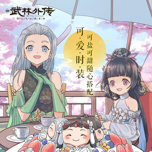 决战毒海!新《武林外传手游》资料片定档8·29