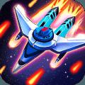 太空战争:时空大战