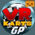 VR卡丁车