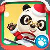 爱心熊猫司机