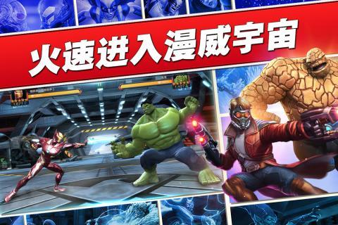 格斗大作《漫威:超级争霸战》5月6日登陆安卓