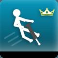 Jump King Stickman