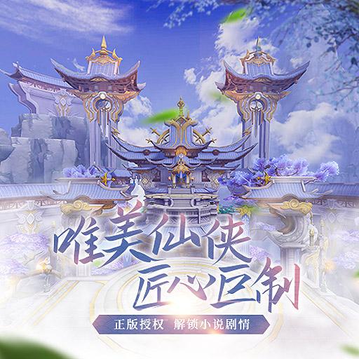 还原最美玄幻世界 《绝世战魂》手游场景美图大赏