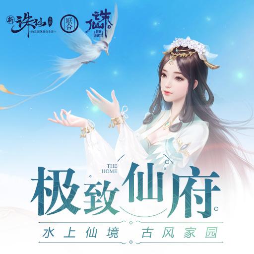 任贤齐献唱新《诛仙手游》主题曲英雄降临8号首发