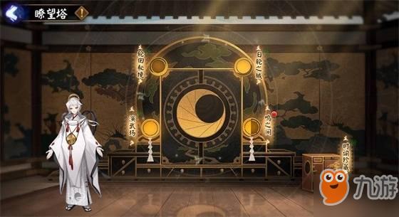 阴阳师日轮之城活动怎么做 日轮之城活动玩法介绍