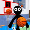 火柴人鄰居籃球教練3D