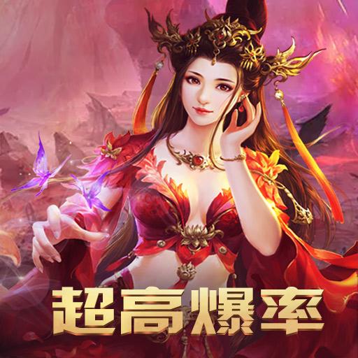 《众神之王》龙城争霸玩法介绍
