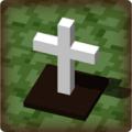 地牢的墓碑