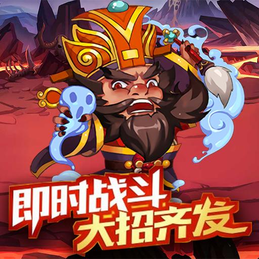 《降妖传奇》蟠桃争夺战玩法一览!