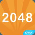 2048 - 简单好玩的数字融合游戏