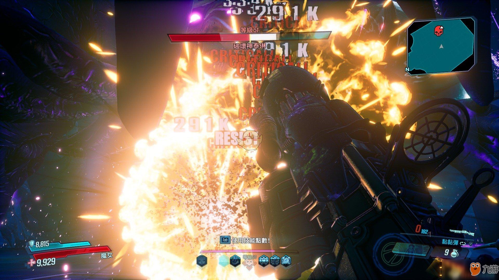 《无主之地3》绝缘生命铠甲红字效果是什么 绝缘生命铠甲红字效果一览