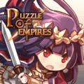 邯郸快3玩法,puzzle of empires