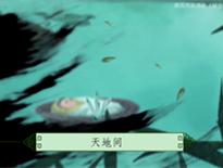 《綠色征途》:玩家自制張杰版主題曲MV