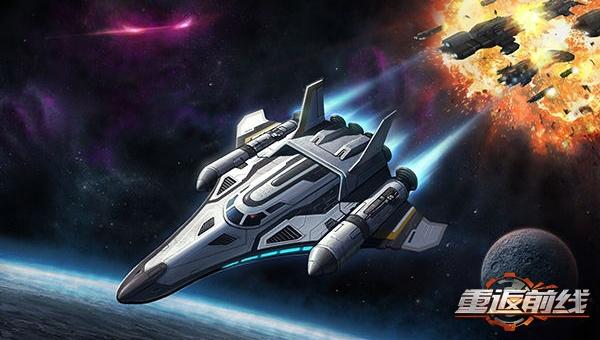 外星文明入侵 《重返前線》開啟革命起源