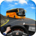 Off Road Tour Coach Bus Driver