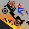 蜘蛛侠火柴人拆卸