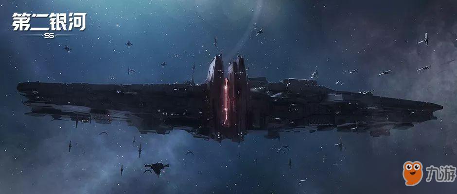 《第二银河》战舰情报室怎么样 最全面的旗舰介绍首次曝光