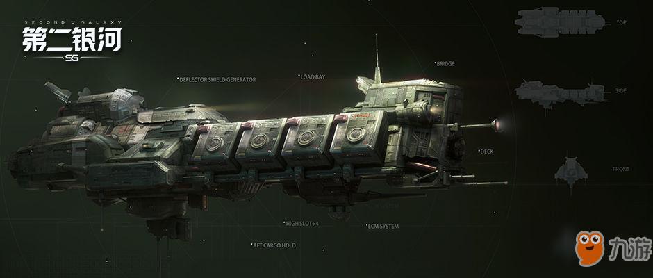 《第二银河》战舰情报室巡洋舰怎么设计 巡洋舰设计思路分享
