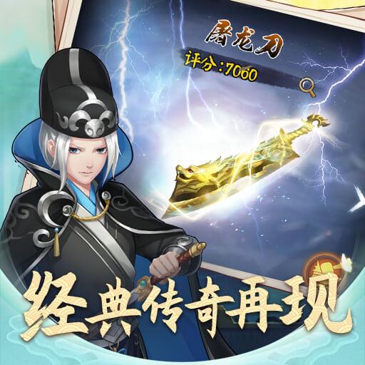 盘点《剑与江山》传世炫奇武器