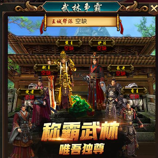 《斗龙战士》游戏攻略玩法(上)