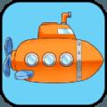 开心潜水艇