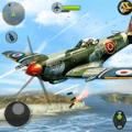 WW2 Naval Gunner Battle Air Strike: Free War Games
