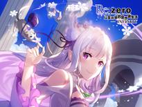 《从零》 游戏角色二破PV公布