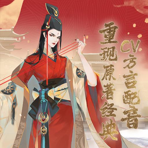《新笑傲江湖》1月16日更新维护 同游新资料片