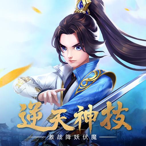 《九州仙剑传》 删档返还公告